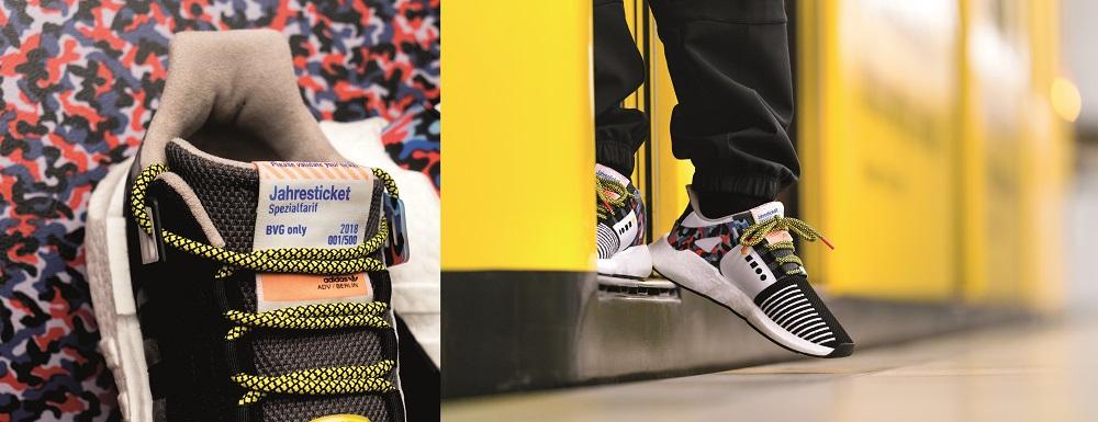 BVG-Sneaker. Foto: Overkillshop